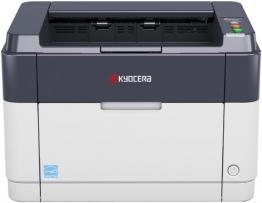 Kyocera Ecosys FS-1041 SW-Laserdrucker (Drucken, 1.200 dpi, USB 2.0) grau/weiß - 1