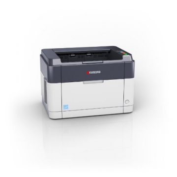 Kyocera Ecosys FS-1041 SW-Laserdrucker (Drucken, 1.200 dpi, USB 2.0) grau/weiß - 2