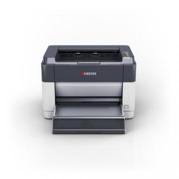 Kyocera Ecosys FS-1041 SW-Laserdrucker (Drucken, 1.200 dpi, USB 2.0) grau/weiß - 3