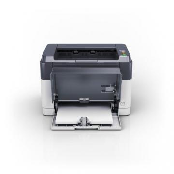 Kyocera Ecosys FS-1041 SW-Laserdrucker (Drucken, 1.200 dpi, USB 2.0) grau/weiß - 4