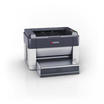 Kyocera Ecosys FS-1041 SW-Laserdrucker (Drucken, 1.200 dpi, USB 2.0) grau/weiß - 5