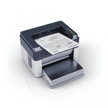 Kyocera Ecosys FS-1041 SW-Laserdrucker (Drucken, 1.200 dpi, USB 2.0) grau/weiß - 6