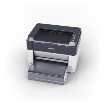 Kyocera Ecosys FS-1041 SW-Laserdrucker (Drucken, 1.200 dpi, USB 2.0) grau/weiß - 7